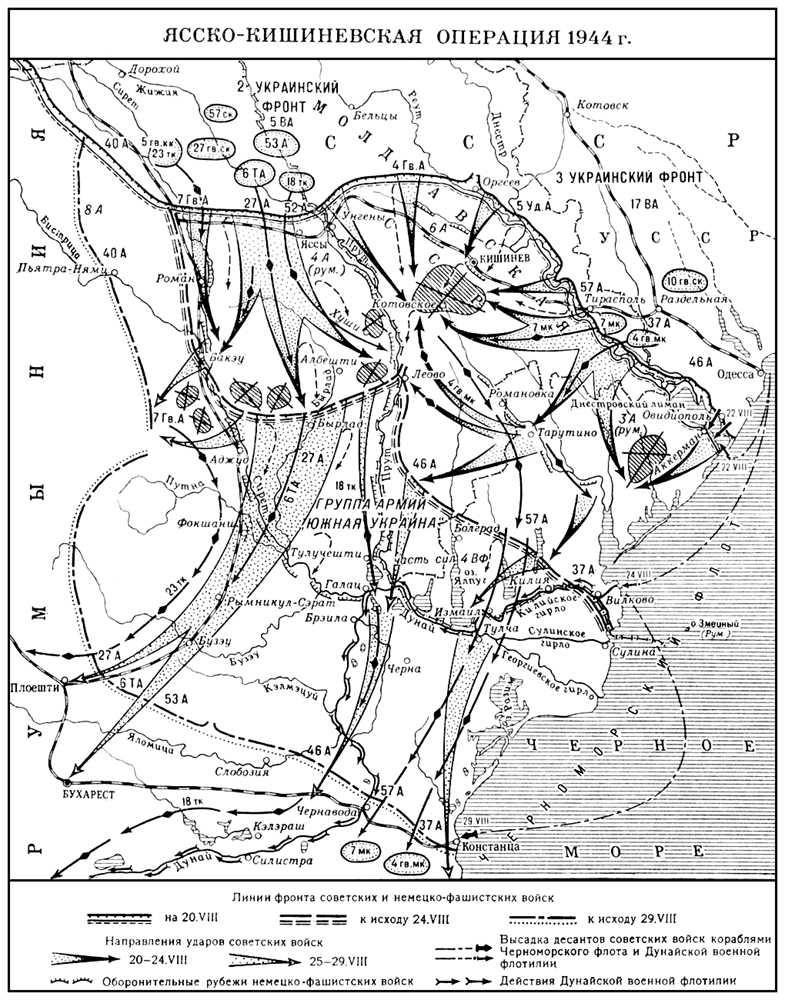 Ясско-Кишиневская операция 1944 г. (карта)