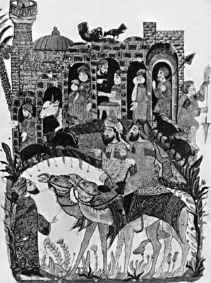 Яхья ибн Махмуд  «Беседа у деревни»